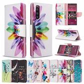 SONY Xperia5 Xperia10 繽紛彩繪系列 皮套 手機皮套 插卡 支架 掛繩 掀蓋殼 彩繪皮套 手機套 手機殼