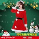 聖誕服飾 女成人性感高端金絲絨圣誕節衣服演出活動服圣誕大碼套裝【快速出貨八折搶購】
