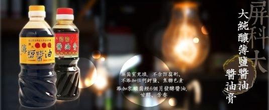 tfeshop-hotbillboard-536cxf4x0535x0220_m.jpg