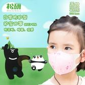 鬆研嬰兒兒童口罩 嬰幼兒一次性春夏季抗防病菌醫院男女寶寶0-3歲
