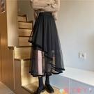 網紗裙 春季裙子2021新款時尚百搭網紅小個子中長款不規則A字網紗半身裙 愛丫 免運