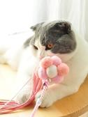 逗貓棒貓玩具球貓貓磨牙玩具寵物