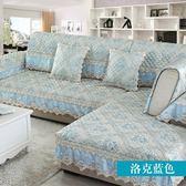 沙發罩 沙發墊歐式四季通用布藝簡約現代坐墊子全包萬能沙發套沙發罩全蓋