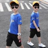 童裝男童夏裝套裝2020新款兒童短袖夏季運動中大童洋氣男孩帥氣潮 童趣屋