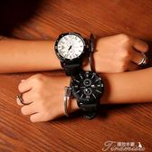 韓版軟妹潮流行歐美大錶盤男女錶創意情侶時尚個性學生手錶提拉米蘇