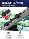 汽車遮陽簾防曬隔熱遮陽擋自動伸縮遮陽板車用前擋風玻璃遮光神器 亞斯藍