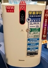 New國際牌 nanoe™X 15坪空氣清淨機 F-PXT70W