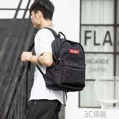 後背包 雙肩包男潮流背包電腦包休閒防水運動後背包男旅行包青年學生書包 3C優購
