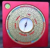強磁瑪瑙大天池5寸專業風水三合羅盤純銅羅盤鎂鋁合金羅盤·皇者榮耀3C