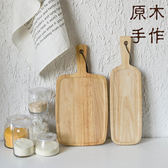 廚房用具 普羅旺斯風高級原木料理麵包盤(有凹槽) 【KHS007】123OK
