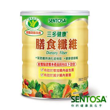 三多健康膳食纖維粉末 350g ◆醫妝世家◆現貨供應