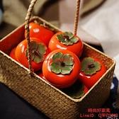 柿子茶葉罐陶瓷小號便攜旅行密封罐茶葉盒存茶罐茶葉包裝盒空禮盒【時尚好家風】