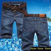 牛仔短褲-牛仔褲商務5分短褲子直筒褲 衣普菈