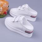 內增高鞋 網紅包頭半拖鞋女時尚外穿夏季內增高厚底小白鞋鏤空透氣網鞋 晶彩