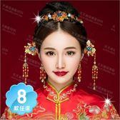 中國風古裝拜堂新娘頭飾耳環項鍊套組(共8款)[55765]