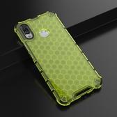 【蜂巢散熱】華為Nova3i 手機殼 四角防摔 防撞 保護殼 華為 Nova 3i 硬殼 Nova3i 手機套 軟邊框
