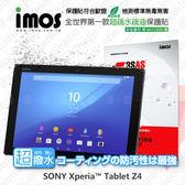 【愛瘋潮】SONY XPERIA Tablet Z4 iMOS 3SAS 防潑水 防指紋 疏油疏水 螢幕保護貼 現+預