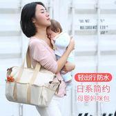 媽咪包女多功能大容量單肩斜跨時尚輕便外出手提包母嬰包