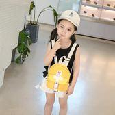 防走失包 兒童幼童旅游女幼兒園書包寶寶背包1-3歲小女孩包包 QG1896『優童屋』