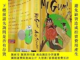 二手書博民逛書店You re罕見a Bad Man ,Mr Gum! : 你是個壞人,古姆先 生!,Y200392