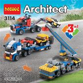 店慶優惠兩天-組裝積木3合1系列車輛運輸車兒童益智拼裝組裝積木玩具