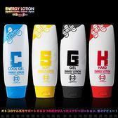 買送贈品免運日本MEN'S MAX-ENERGY LOTION潤滑液210ml(4入)任選水溶性潤滑劑潤滑油私密保養