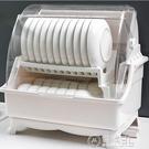 碗架廚房裝碗筷餐具收納箱盒家用放碗瀝水架半翻帶蓋密封防蟑螂特大號WD 電購3C
