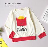 純棉 可愛薯條紅白撞色上衣 俏皮 字母 造型 撞色 秋冬童裝 男童上衣 男童長袖 男童棉T 男童T恤