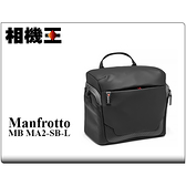 Manfrotto Advanced² Shoulder L 單肩相機包 二代
