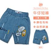 男童牛仔短褲 五分褲[60841] RQ POLO 小童 5-17碼 春夏 童裝 現貨