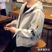 夾克外套 男士夾克薄款韓版休閒寬鬆外套青年裝學生秋季外衣運動棒球服潮 CP1130【棉花糖伊人】