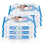 【奇買親子購物網】貝恩Baan NEW嬰兒保養柔濕巾20抽6入