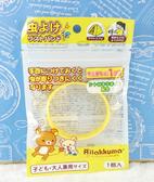【震撼精品百貨】Rilakkuma San-X 拉拉熊懶懶熊~San-X 防紋手環-黃#14701