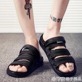 拖鞋男士夏季時尚外穿涼拖鞋韓版透氣一字拖涼鞋個性越南沙灘鞋潮      橙子精品