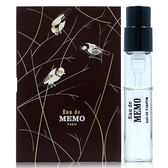 MEMO Eau de Memo 青鳥 淡香精 針管 2ml [QEM-girl]