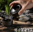 快客杯 茶具套裝一壺一杯紫砂快客杯1人簡約功夫茶具茶杯陶瓷家用泡茶壺 博世