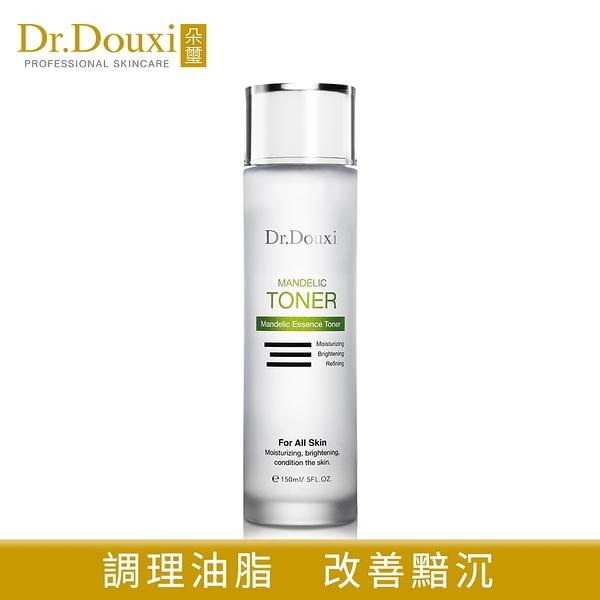 【Dr.Douxi 朵璽旗艦店】杏仁酸化妝水150ml