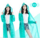非一次性雨衣女成人韓國時尚徒步男騎行透明便攜防水兒童戶外雨披【端午節免運限時八折】
