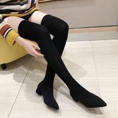 現貨 長靴女過膝靴中筒靴粗跟長筒靴冬【極簡生活】