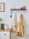 玄關掛鉤掛衣架壁掛牆上衣服掛架創意牆壁入戶門掛衣鉤實木置物架【八折搶購】