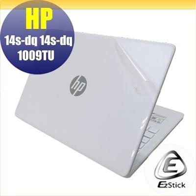 【Ezstick】HP 14s-dq1009TU 二代透氣機身保護貼 (含上蓋貼、鍵盤週邊貼、底部貼) DIY 包膜