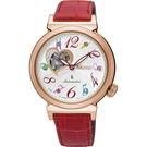 【台南 時代鐘錶 SEIKO】精工 LUKIA 甜蜜情人限定機械錶 SSA832J1@4R38-01G0R 玫瑰金 34mm