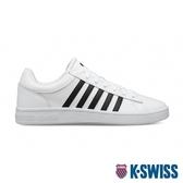 【超取】K-SWISS Court Winston時尚運動鞋-男-白/黑