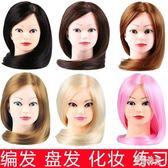 假人頭模彩色練習編髪盤頭髪化妝美容頭模型模特頭zt415 『美好時光』