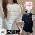 EASON SHOP(GQ0778)韓版立體英文字母落肩寬鬆圓領短袖五分袖素色棉T恤女上衣服大碼寬版內搭打底內搭