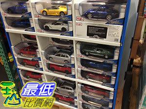 [105限時限量促銷] COSCO MAISTO 1:18 DIE CAST CAR MAISTO 1:18 收藏模型車 C46629