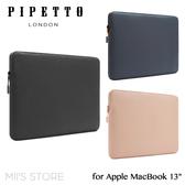 PIPETTO MacBook Air / Pro 13吋 Ultra Lite Sleeve 鑽石紋防撕裂布 電腦包 apple 筆電包