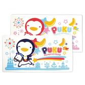 PUKU 藍色企鵝 長方浴巾 (藍、粉) P26808