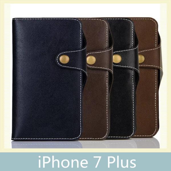iPhone 7 Plus (5.5吋) 純色三角扣 皮套 側翻皮套 插卡 保護套 手機套 保護殼 手機殼 皮包