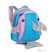 可愛幼兒園書包3D立體中大班學前班兒童卡通背包小魚企鵝旅游包包  【全館免運】